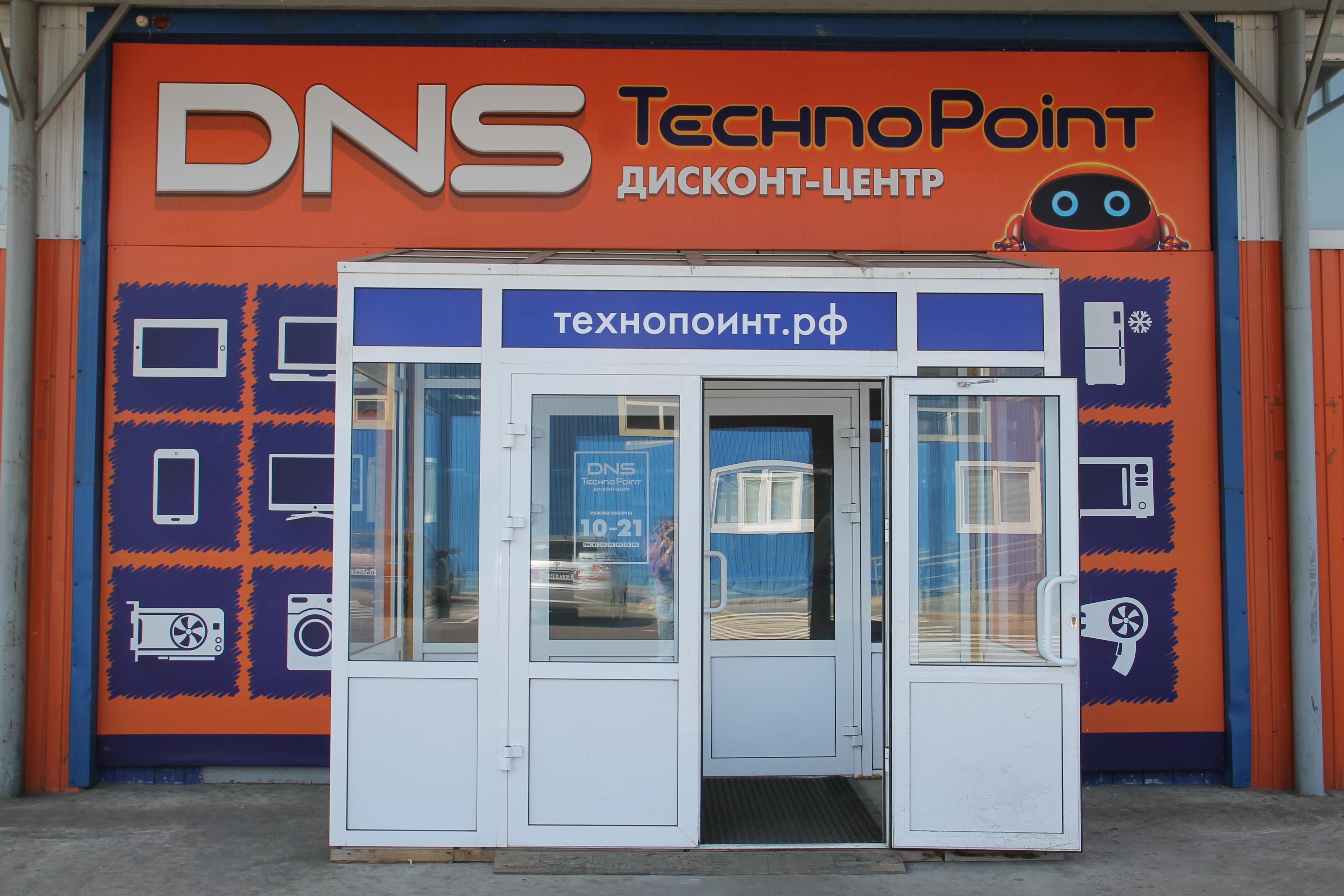 Виртуальные туры  Москва НА ВСЕ 360