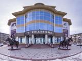 Бурятский деловой центр